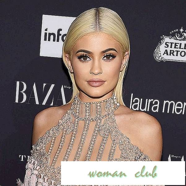 Kylie Jenner Just Debuted Rose Gold Hair