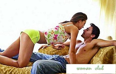 """Taming a man: position """"woman on top"""""""